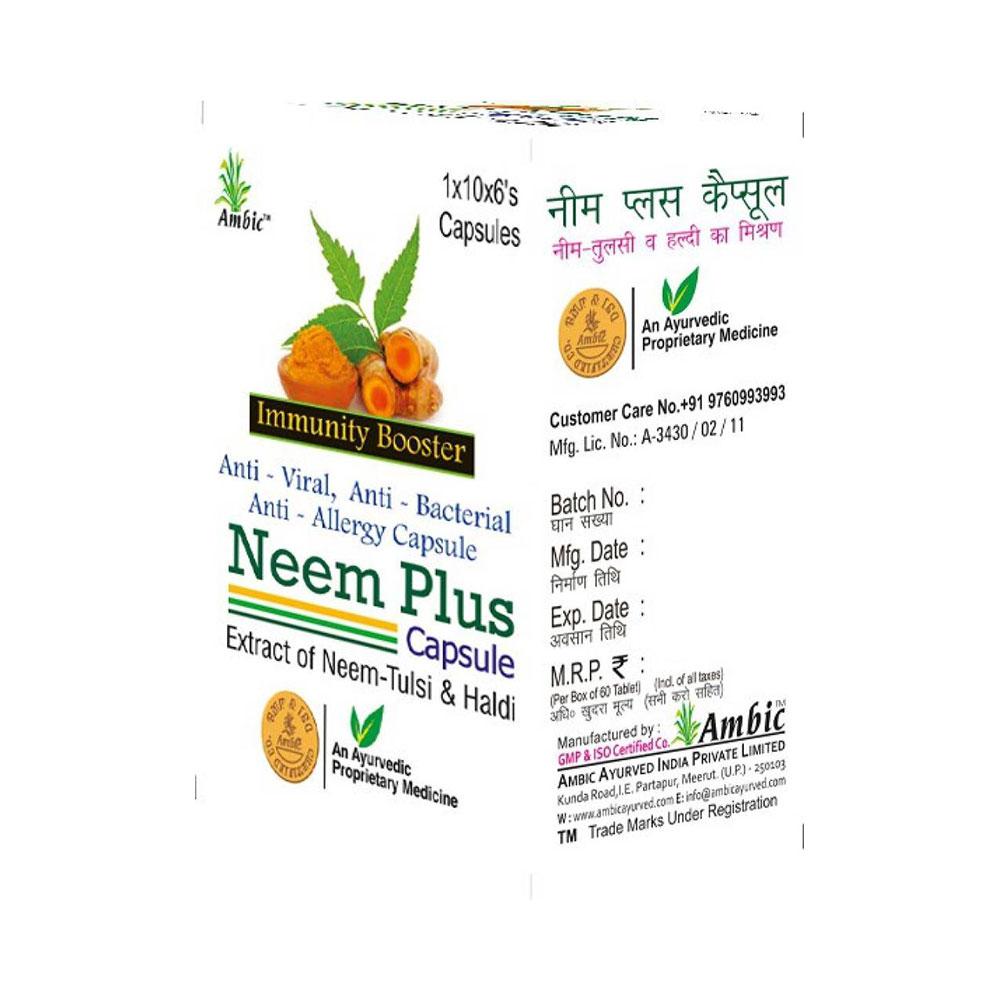 60-neem-plus-capsule-ambic.jpg